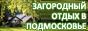 https://www.ay-tour.ru/