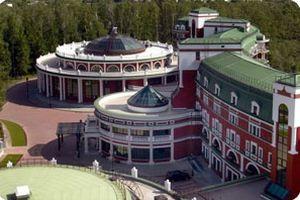 отель для конференций в Подмосковье